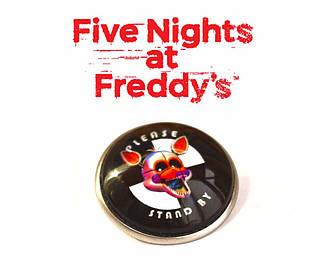 Значок stand by Пять Ночей  Фредди / Five Nights at Freddy's