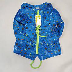 Детская куртка ветровка для мальчика светло синяя 3-4 года
