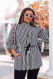 Костюм брючный женский батал, брюки+кардиган р.48-50,52-54,56-58 код 055Л, фото 2