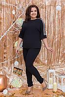 Костюм брючный женский брюки с блузой, вставки с люрекса р.48-50,52-54,56-58 код 208Л