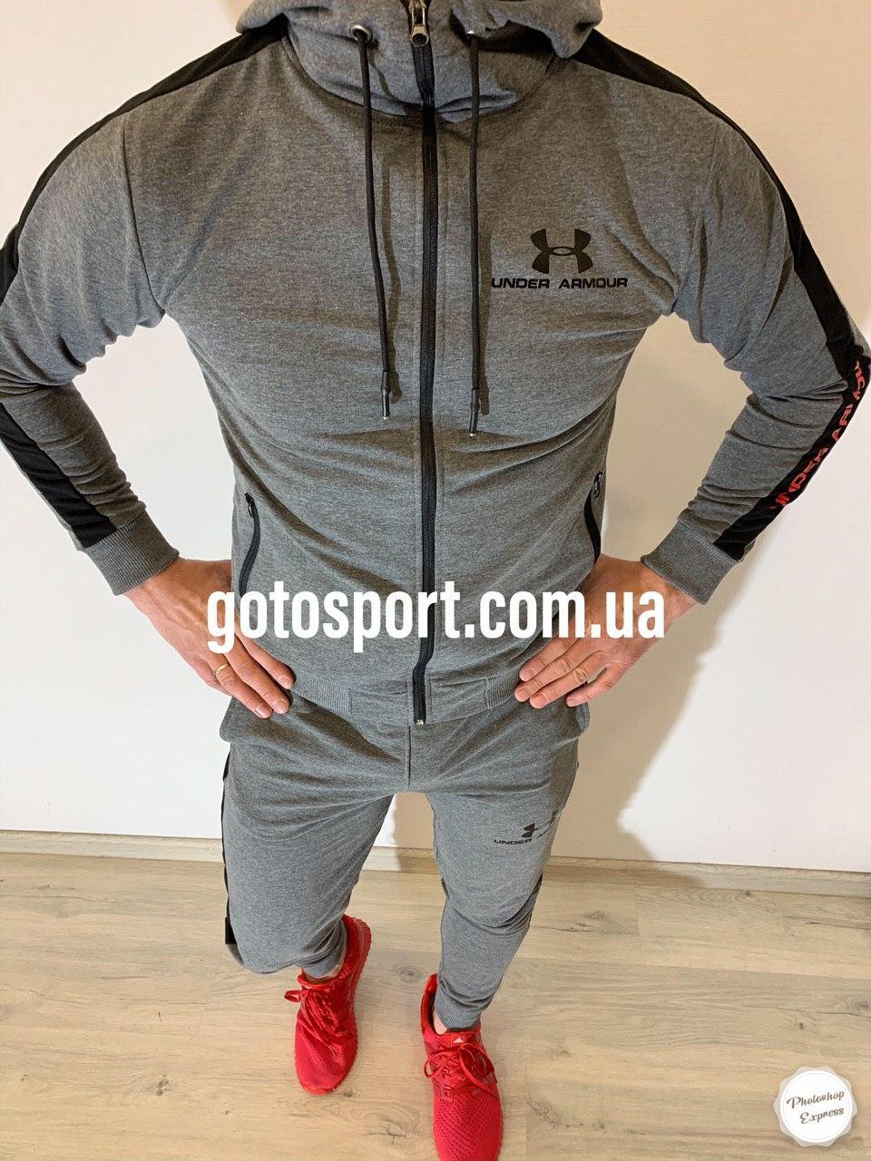Мужской спортивный костюм Bilberry Grey