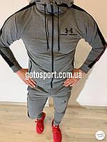Мужской спортивный костюм Under Armour Bilberry Grey, фото 1