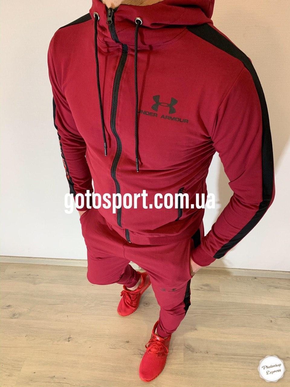 Мужской спортивный костюм Under Armour Bilberry Bordo