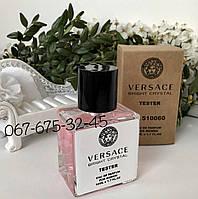 Тестер Versace Bright Crystal Духи женские Концентрат Версаче Брайт Кристал туалетная вода Парфуми Tester