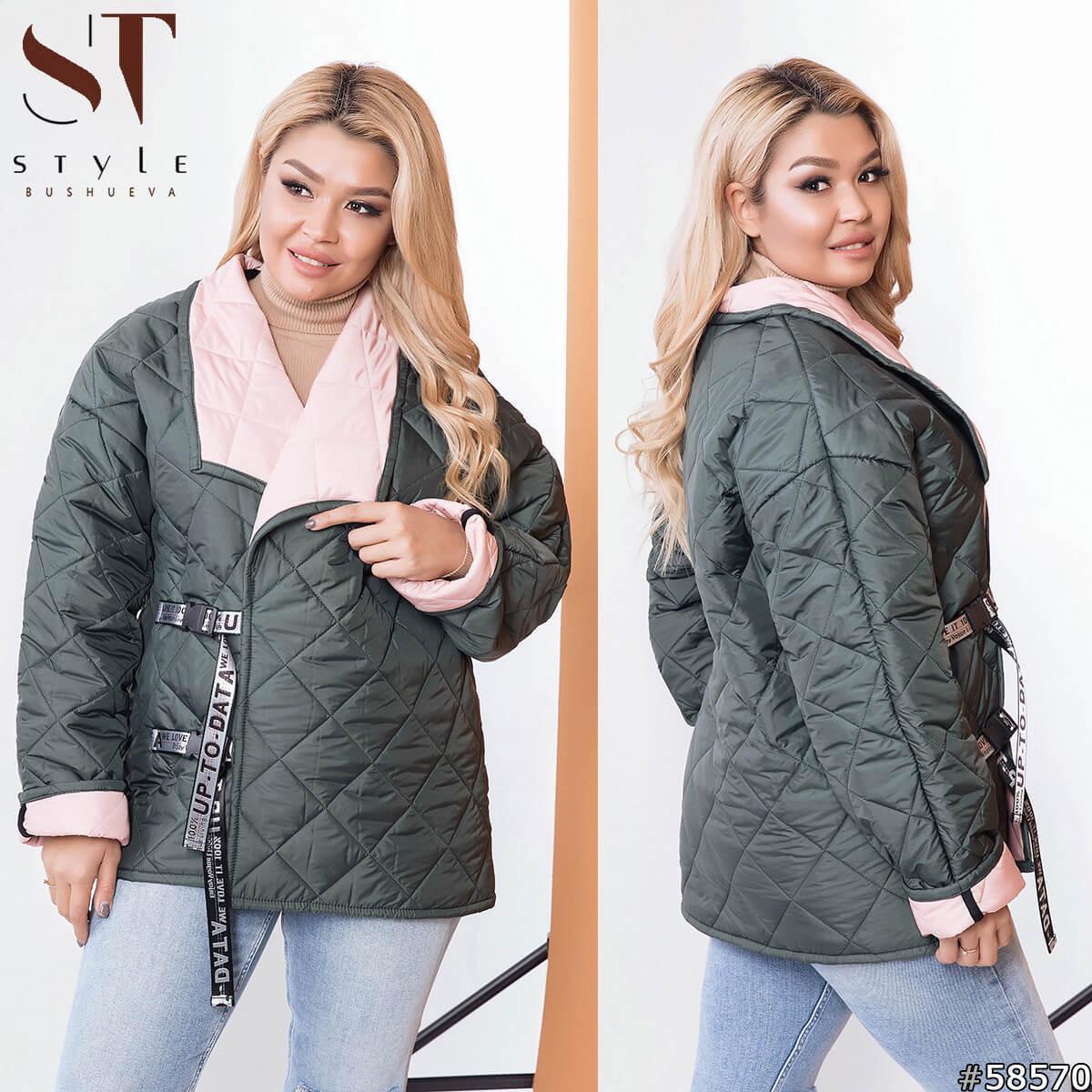 Двусторонняя куртка женская батал р.42-58   ST Style XL