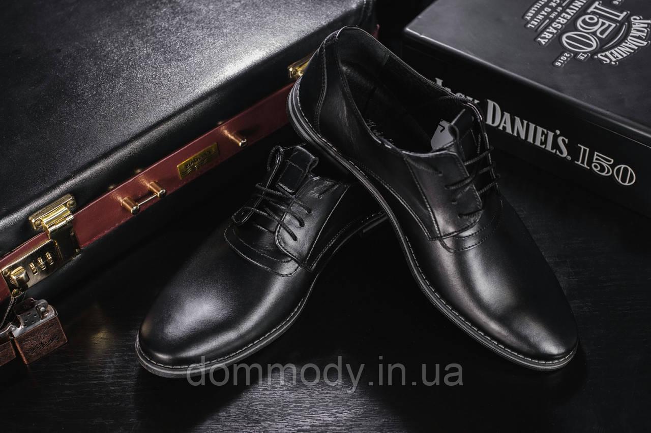 Туфли мужские из натуральной кожи с острым носком
