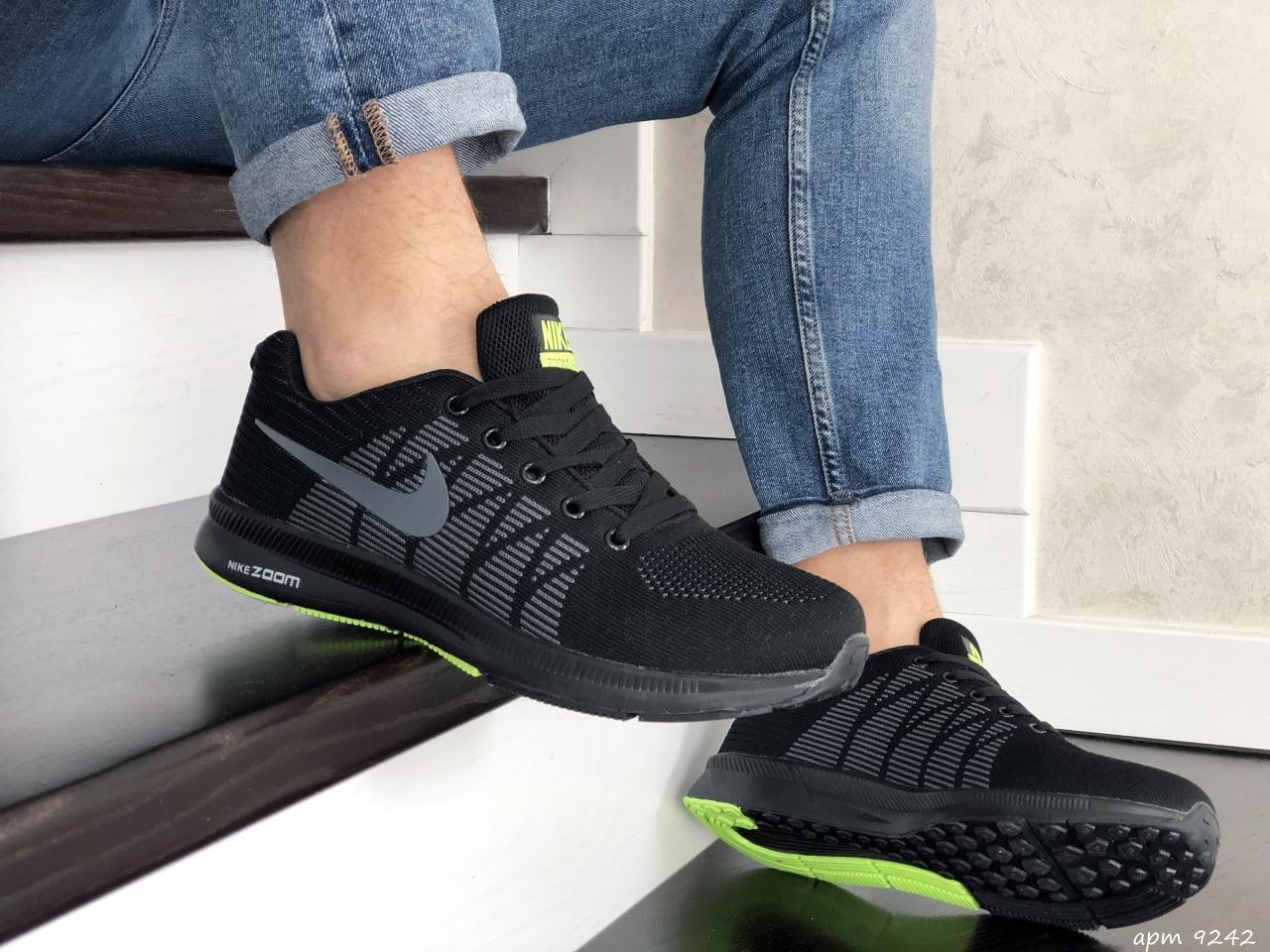 Мужские стильные кроссовки  41 по 45 размер