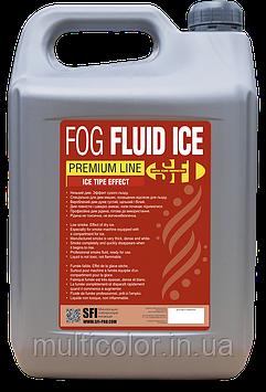 Дым жидкость Fog Fluid Ice Premium 5л