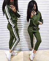 Жіночий спортивний костюм двійка штани і кофта, фото 3