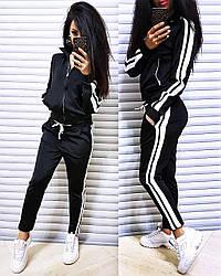 Женский спортивный костюм двойка штаны и кофта