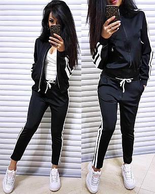 Женский спортивный костюм двойка штаны и кофта, фото 2