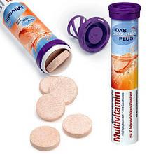Водорозчинні вітаміни Mivolis Мультивітамін 20 шт Німеччина