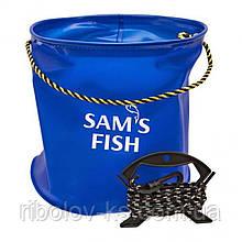 Ведро рыболовное Sams Fish ЭВА 25 х 25 см SF-23842 Синий