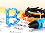3D Ручка PEN-2 с LCD-дисплеем + Пластик в подарок!  Желтая, фото 5