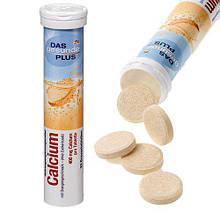 Водорастворимые витамины Mivolis Кальций 20 шт Германия