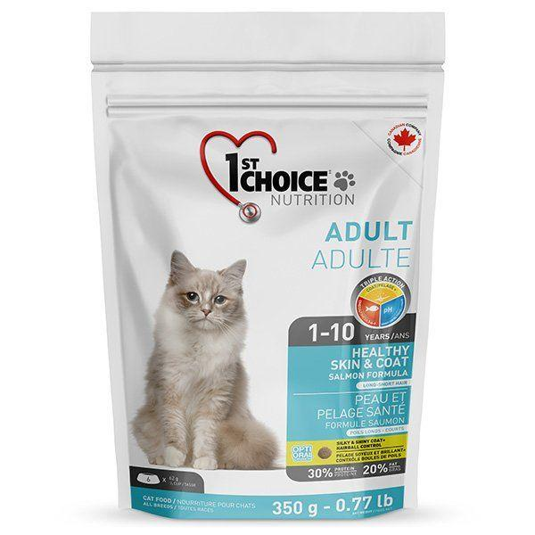 Сухой корм для кошек 1st Choice Healthy Skin&Coat Adult Salmon, 350 гр