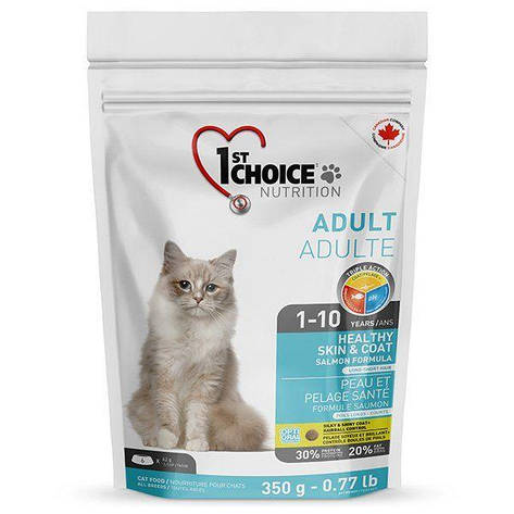 Сухой корм для кошек 1st Choice Healthy Skin&Coat Adult Salmon, 350 гр, фото 2