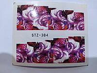 Слайдеры - наклейки для ногтей STZ 384