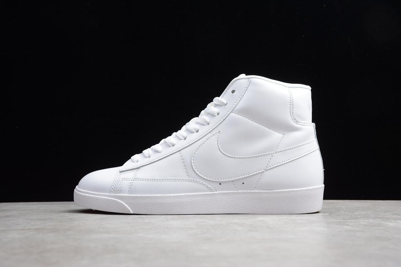 Кроссовки женские Nike Blazer / BLZ-178 (Реплика)