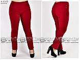 Летние женские брюки  бенгалин стрейч  Размеры 48.50.52.54.56.58, фото 2