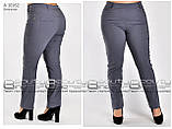 Летние женские брюки  бенгалин стрейч  Размеры 48.50.52.54.56.58, фото 4