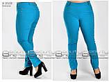 Летние женские брюки  бенгалин стрейч  Размеры 48.50.52.54.56.58, фото 9