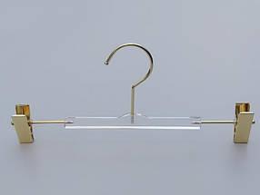 Плечики серия  Сristallo для брюк и юбок акриловые кристально прозрачные, длина 30 см, Mainetti Group Италия, фото 3