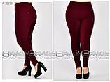 Летние женские брюки  бенгалин стрейч  Размеры 52.54.56.58. 60.62.64.66.68.70.72 .74, фото 2