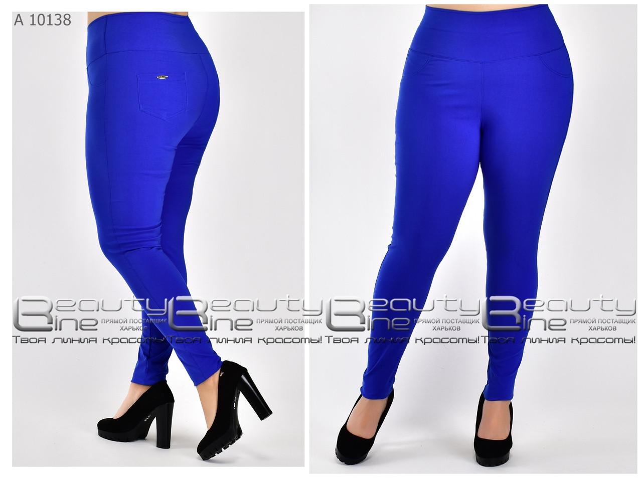 Летние женские брюки  бенгалин стрейч  Размеры 52.54.56.58. 60.62.64.66.68.70.72 .74