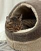 Домик лежанка для котов собак теплый меховой кремовый бежевый, фото 5