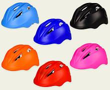 Защита для роликов 05610 Шлем захист