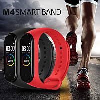 Фитнес браслет трекер Smart Band M4, фото 1