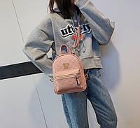Женский мини рюкзак Розовый