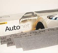 Полосы абразивные MIRKA Autonet (Автонет) 70 x 420мм P120