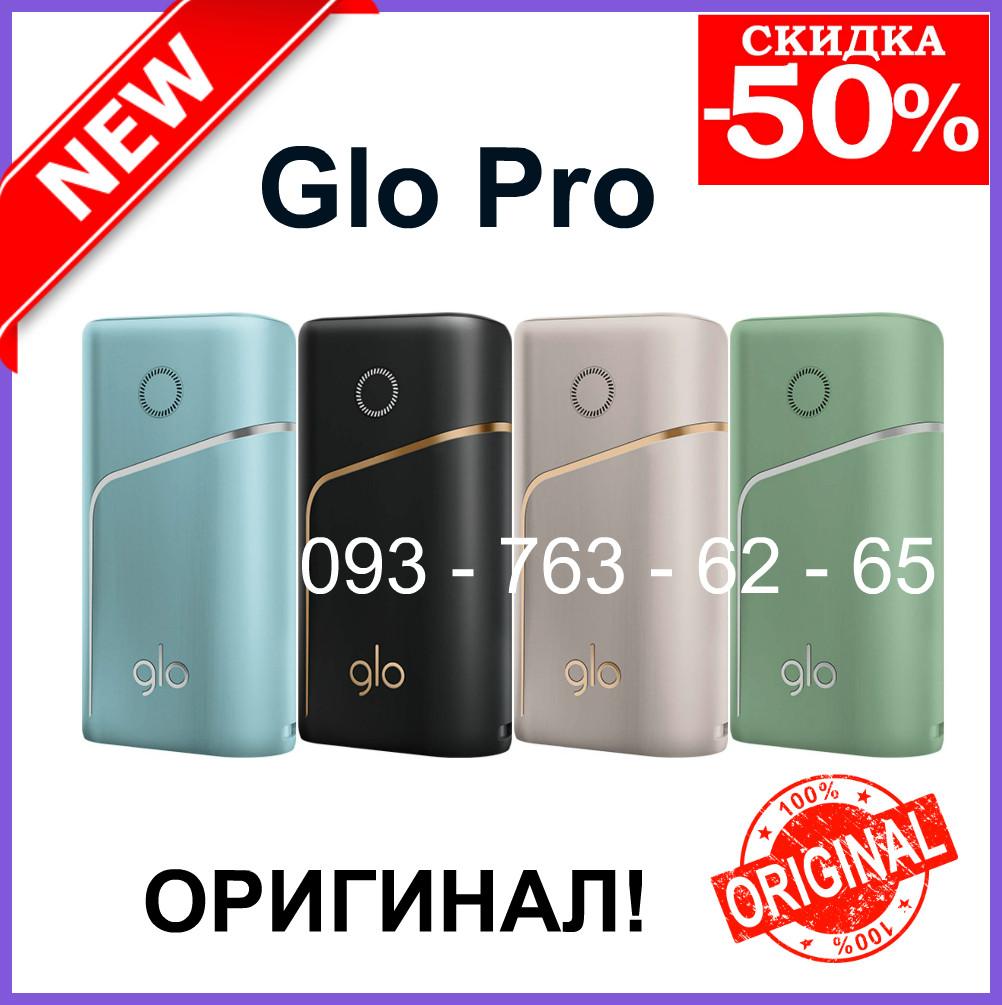 Glo Pro 3 ГАРАНТИЯ - система нагревания табака. Электронная сигарета glo 3 (Гло 3 Про). Нагревание табака
