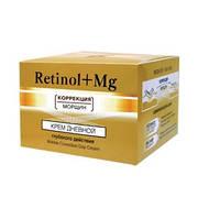 Крем для обличчя Вітекс RETINOL+MG 45мл денний Корекція зморщок