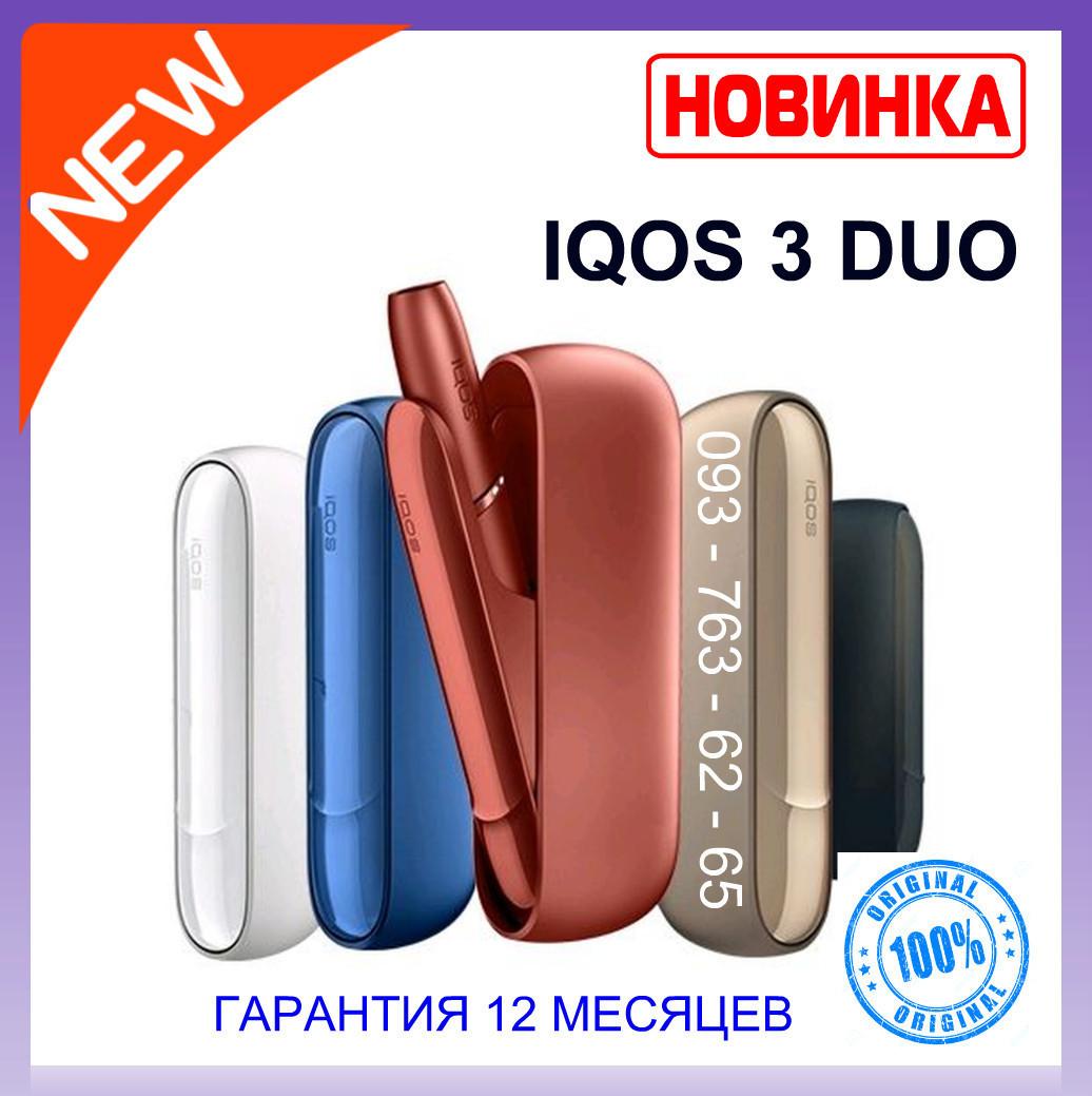 IQOS 3 DUO Новая версия iqos 3 | Система нагревания табака Iqos duo, Комплект Айкоc Дуо | ГАРАНТИЯ