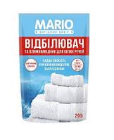 """Отбеливатель и пятновыводитель для белых вещей """"Марио"""" 0,2 (48шт. / Уп.)"""