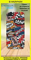 Чехол премиум для Apple iPhone 5 5s SE 4 4S 5C бампер накладка с принтом Текстуры Фоны Комиксы узор