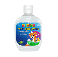 Лапуня Гель для душа детский с экстрактом череды доз 0,3 мл 24шт / уп