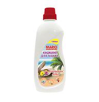 Кондиціонер для прання Mario 1000 мл Коктель літа  (4823317535425)