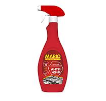 Засіб для видалення жиру Mario Антижир 700 мл тригер (4823317221410)