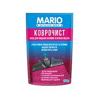 Засіб для чистки коврів Коврочист 200 гр. ТМ Mario (4823317135762)