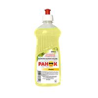"""Для мытья посуды """"Ранок"""" 0,5л.Лимон (20шт. / Уп.)"""