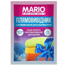 """Відбілювач та плямовивідник для кольорових речей 50гр.""""Маріо""""(72шт./уп.)"""
