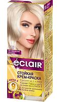 """Фарба для волосся Éclair з маслом """"OMEGA 9"""" 110 Скандинавський блондин"""