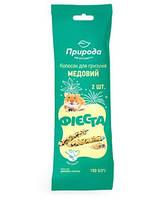 Фиеста витаминизированный корм колосок для грызунов Медовый 100гр, минимальный заказ 5 шт
