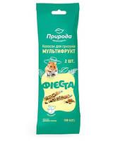 Фиеста витаминизированный корм колосок для грызунов Мультифрукт 100гр, минимальный заказ 2 шт