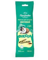 Фиеста витаминизированный корм колосок для грызунов Овощной 100гр, минимальный заказ 2 шт