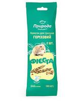 Фиеста витаминизированный корм колосок для грызунов Ореховый 100гр, минимальный заказ 2 шт